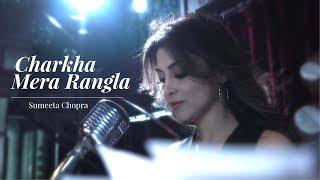 Charkha Mera Rangla| Sumeeta Chopra| Punjabi Song 2019| Folk Song