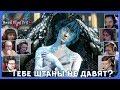 Реакции Летсплейщиков на Спасение Леди из Devil May Cry 5 mp3