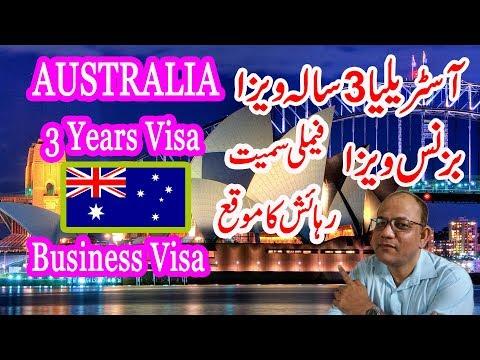 03 Years Visa Program of Australia | Australia Business Visa SISA 408 without Heavy Bank Statement