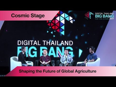 "Panel Discussion ""Shaping the Future of Global Agriculture"""