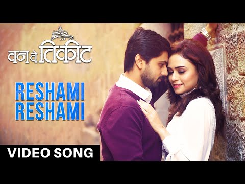 Reshami Reshami | Romantic Song | One Way Ticket | Sachit Patil, Amruta Khanvilkar, Neha, Shashank