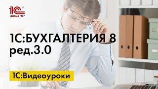 Как отправлять платежки через 1С:ДиректБанк по логину и паролю в 1С:Бухгалтерии 8?
