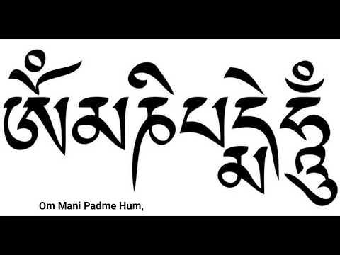 """Мантра """"Ом Мани Падме Хум"""". Перевод, значение, красивое исполнение."""