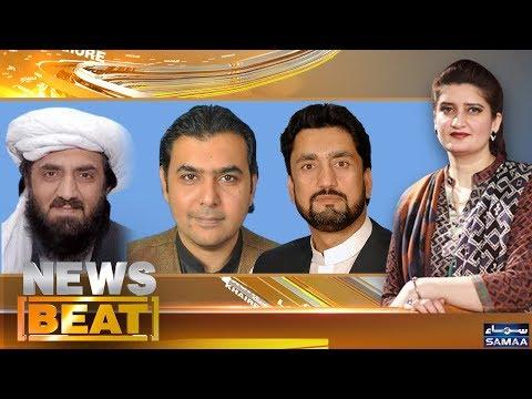 Wazir e azam imran Khan | News Beat | Paras Jahanzeb | SAMAA TV | 17 August 2018