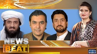 Wazir e azam imran Khan | News Beat | Paras Jahanzeb | SAMAA TV | 17 August 2018