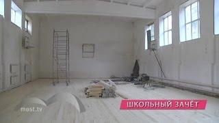 Меценаты помогают ремонтировать школы в Липецке
