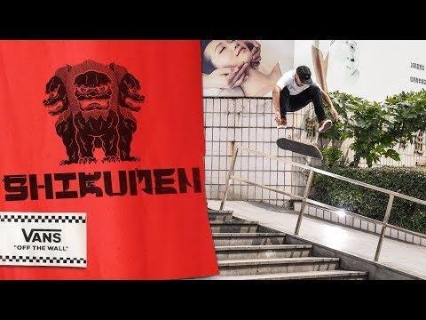 VANS APAC: Shikumen | Skate | VANS