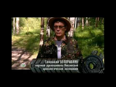 знакомства россия пензенская область кузнецк