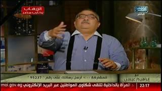 ابراهيم عيسى | حتى لا تفر منكم هذه الحقيقة .. الأقباط أصل مصر!