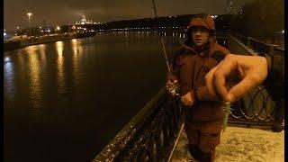 Ночной спиннинг в центре Москвы или полный провал...