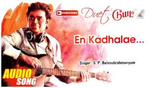 En Kadhale Song | Duet Tamil Movie Songs | Prabhu | Meenakshi | Ramesh Aravind | AR Rahman