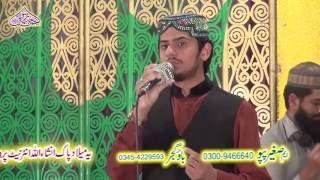new naat beautiful voice amazing hd umair zubair qadri