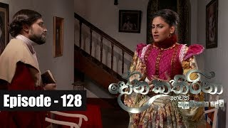 Kusumasana Devi | Episode 128 19th December 2018 Thumbnail