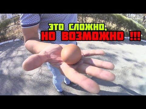 Вопрос: Как разбить яйцо одной рукой?