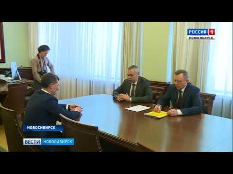 Министр труда и социальной защиты России работает в Новосибирске