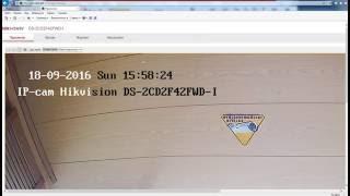 видео Демонстрация функции WDR в камерах Hikvision, 2Мп