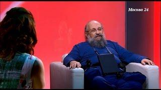 Анатолий Вассерман - О женщинах и личной жизни