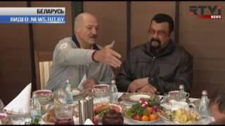 Лукашенко накормил Стивена Сигала