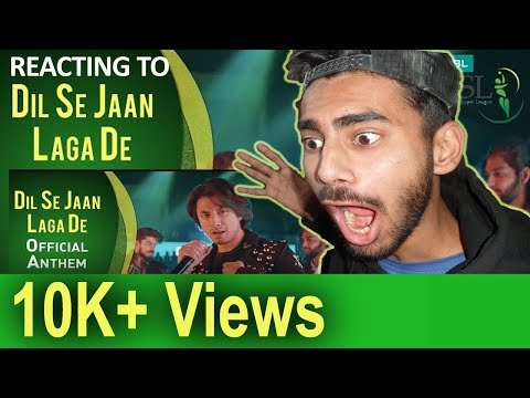 PSL 3 Dil Se Jaan Laga De | Official Anthem  REACTION! | Ali Zafar | Shahid Afridi | RamiReaction |