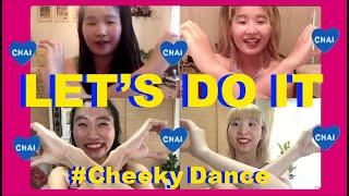 【いっしょに踊ろう!】#CheekyDance CHAI ver.