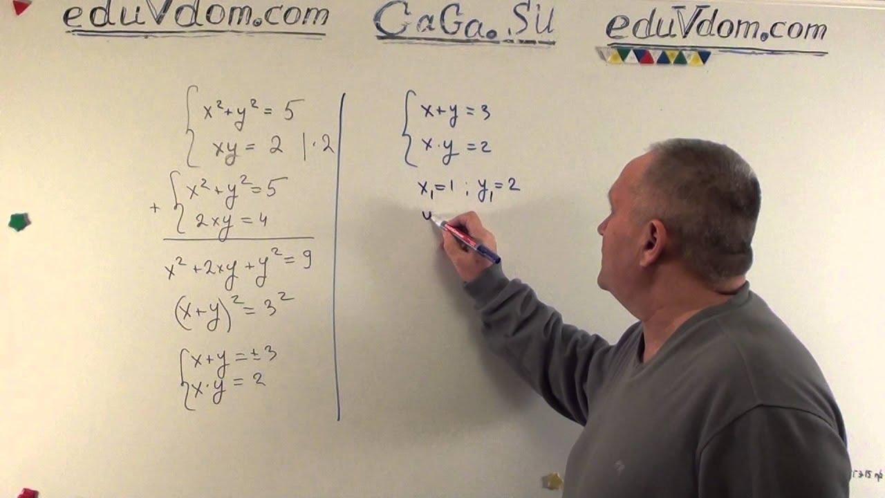 Решить уравнение онлайн с решением 9 класс