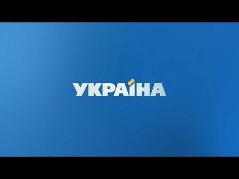 смотреть онлайн клипы украина мае таланты