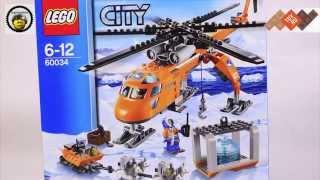 Lego city 60034, Арктика, набор с новыми Lego собаками породы хаски