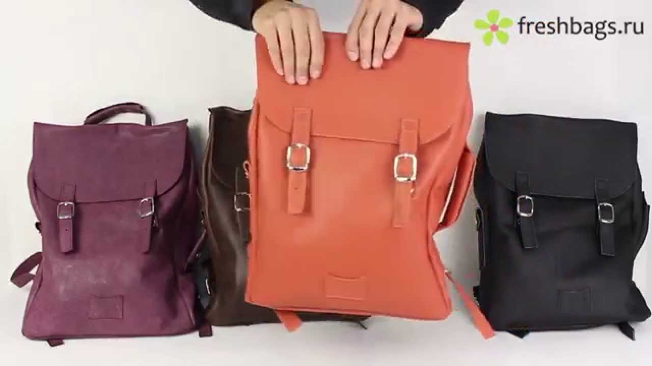 Freshbags кожаные рюкзаки рюкзаки для школы монстр хай