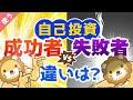 【自己紹介】あっきーYouTubeはじめました!【吉沢明歩】 - YouTube