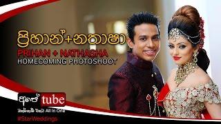 Download Video ♥♥♥Prihan+Nathasha♥♥♥ Homecoming Photoshoot MP3 3GP MP4