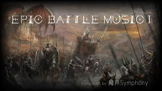 Dragon War / Epic Orchestral Battle Music Thumb
