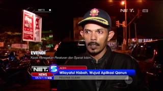 Download Penerapan Syariat Islam di Serambi Mekkah Aceh - NET5 Mp3