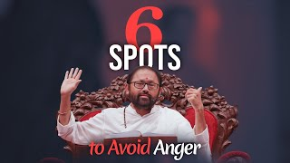 6 Spots to Avoid Anger