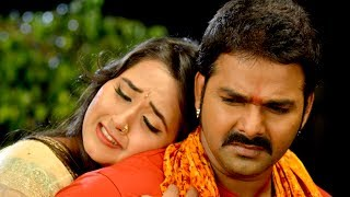 Download Sad Romantic Song | Pawan Singh & Kajal Raghwani | Sagro Dhuan Dhuan Uthal