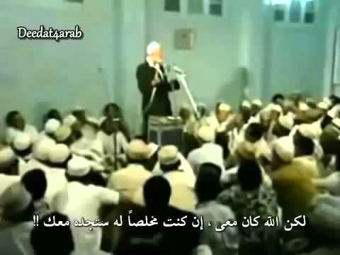أحمد ديدات Hqdefault