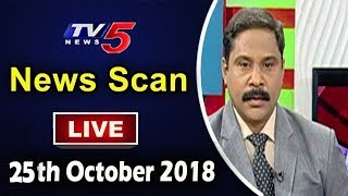News Scan LIVE Debate With Vijay | 25th October 2018 | TV5 News