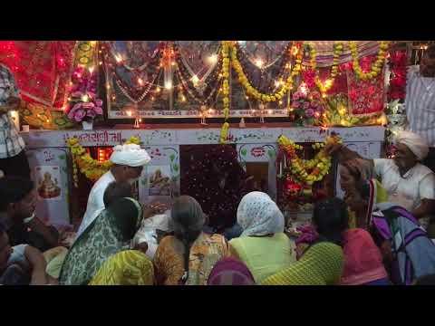 Vihat meldi dham. Mohan bhuvaji ..Aluva