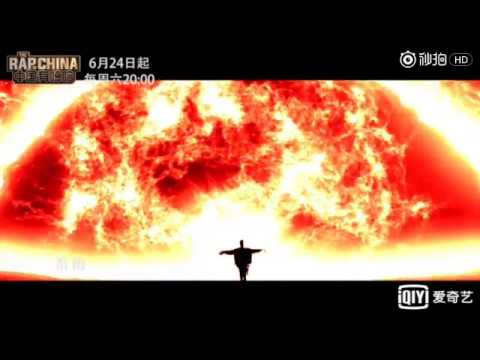 The Rap of China 中国有嘻哈 Official Theme Song MV