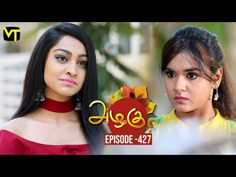 Azhagu Tamil Serial latest Full Episode 427 Telecasted on 16 April 2019 in Sun TV. Azhagu Serial ft. Revathy, Thalaivasal Vijay, Shruthi Raj and Aishwarya in the lead roles. Azhagu serail Produced by Vision Time, Directed by Sundareshwarar, Dialogues by Jagan. Subscribe Here for All Vision Time Serials - http://bit.ly/SubscribeVT  Azhagu serial deals with the love between a husband (Thalaivasal Vijay) and wife (Revathi), even though they have been married for decades, and have successful and very strong individual personas.  Click here to watch:  Azhagu Full Episode 426 https://youtu.be/wreRzOSEjyw  Azhagu Full Episode 425 -https://youtu.be/tq7yrYwgc3w  Azhagu Full Episode 424 - https://youtu.be/vrmuFUXQgTE  Azhagu Full Episode 423 - https://youtu.be/d-sD5ScYmWQ  Azhagu Full Episode 422 https://youtu.be/uNANf-p4MLA  Azhagu Full Episode 421 https://youtu.be/rjEDTZ8shVE  Azhagu Full Episode 420 -https://youtu.be/Zuxl53qQX6k  Azhagu Full Episode 419 -https://youtu.be/ohV4p11bIiU    For More Updates:- Like us on - https://www.facebook.com/visiontimeindia Subscribe - http://bit.ly/SubscribeVT