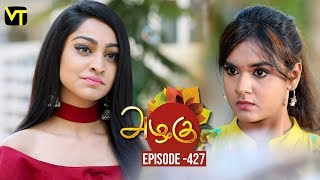 Azhagu - Tamil Serial | அழகு | Episode 427 | Sun TV Serials | 16 April 2019 | Revathy | VisionTime