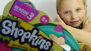Николь открывает пакетики Шопкинс !