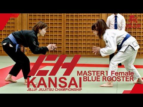 【JBJJF関西柔術選手権2021】女子マスター1青帯ルースター級