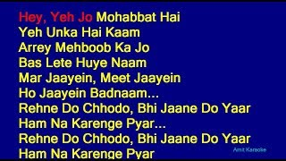 Yeh Jo Mohabbat Hai - Kishore Kumar Hindi Full Karaoke with Lyrics