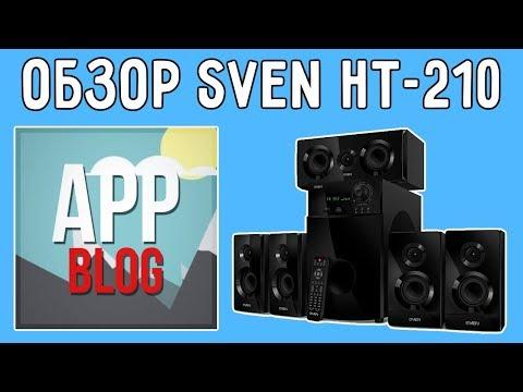 Обзор Sven HT-210. Дешевый 5.1 звук