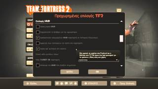How To Configure TF2 (Outtakes)