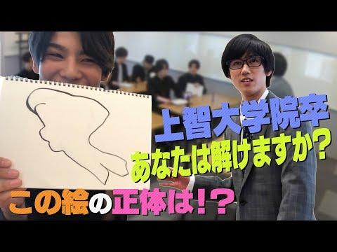 Snow Man【転校生来た!】阿部ちゃん先生に新メンバー登場!その学力は!?