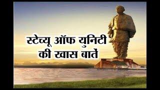 Iron Man 2.0   Statue of Unity   Now in INDIA Live Modiji   Sardaar Ballabh bhi patel