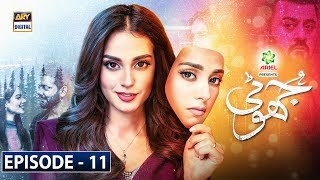 Jhooti Episode 11 | Presented by Ariel | 4th April 2020 | ARY Digital Drama