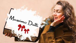 Massimo Dutti Шоппинг на скидках Покупаю онлайн
