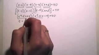 Решение рациональных уравнений видео 1